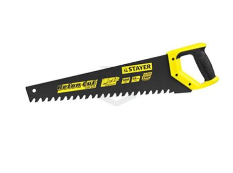 ножовку по бетону купить